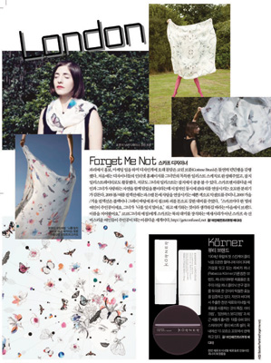 harper's bazaar, korea, boon the shop, scarf, coco, illustration, 일러스트 레이션