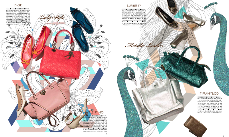 Coco Illustration Mix Fashion Hit Bag Paon Magazine Editorial