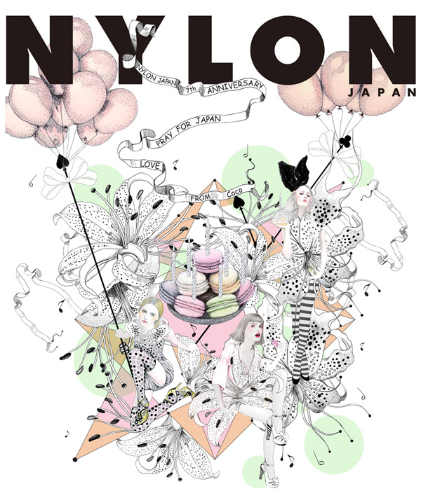 nylon-cover-coco-pit-japan-birthday-magazine-special